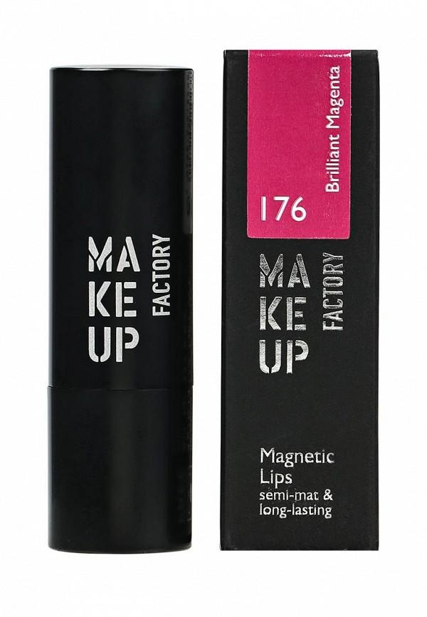 Помада Make Up Factory Устойчивая полуматовая Magnetic Lips semi-matlong-lasting, т.176 пурпурный