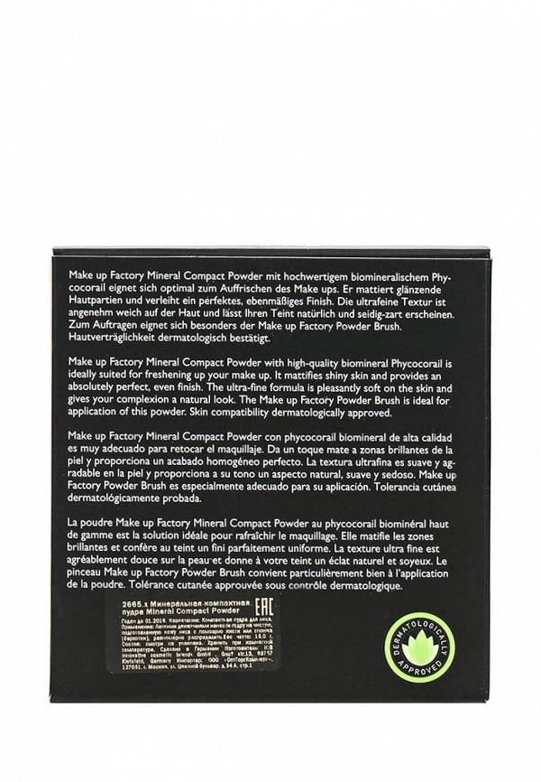 Пудра Make Up Factory Минеральная компактная Mineral Compact Powder т.2 бежевый фарфор