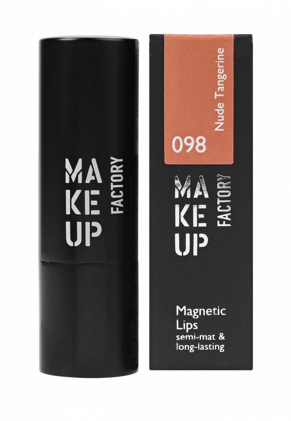 Помада Make Up Factory Устойчивая Magnetic Lips semi-matlong-lasting т.98 Мандарин.нюд