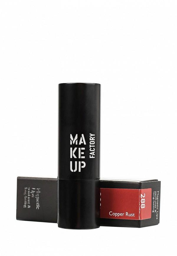 Помада Make Up Factory Устойчивая Magnetic Lips semi-matlong-lasting т.288 Благородная медь