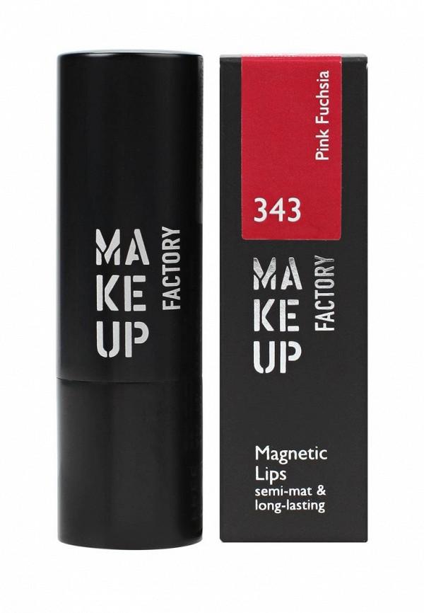 Помада Make Up Factory Устойчивая Magnetic Lips semi-matlong-lasting т.343 Розовая фуксия