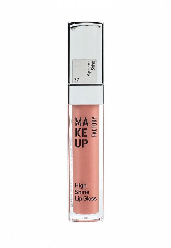 Блеск для губ Make Up Factory с эффектом влажных губ High Shine Lip Gloss, тон 37, лучистый абрикос
