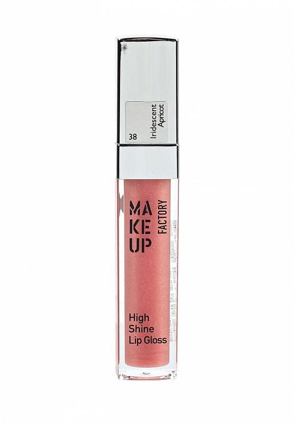 Блеск для губ Make Up Factory с эффектом влажных губ High Shine Lip Gloss, тон 38, радужный абрикос