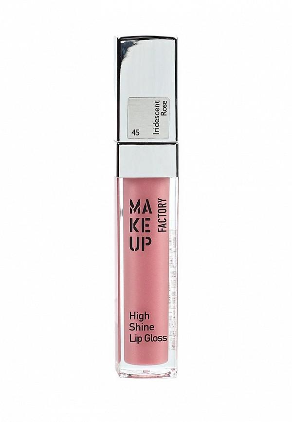 Блеск для губ Make Up Factory с эффектом влажных губ, High Shine Lip Gloss, тон 45, радужная роза