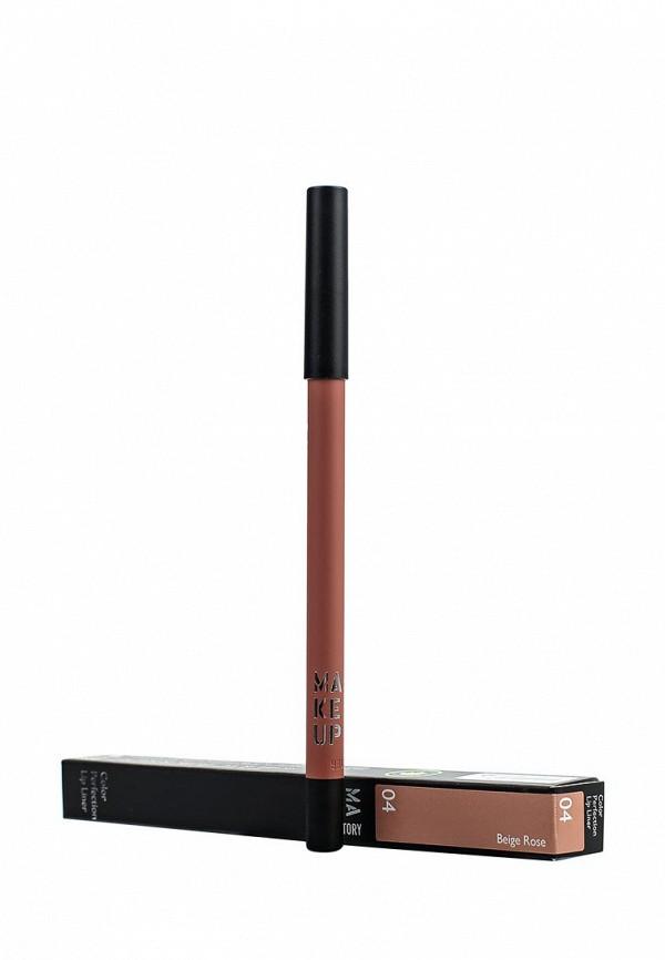 Карандаш Make Up Factory для губ Color Perfection Lip Liner, тон 4 Бежевая роза