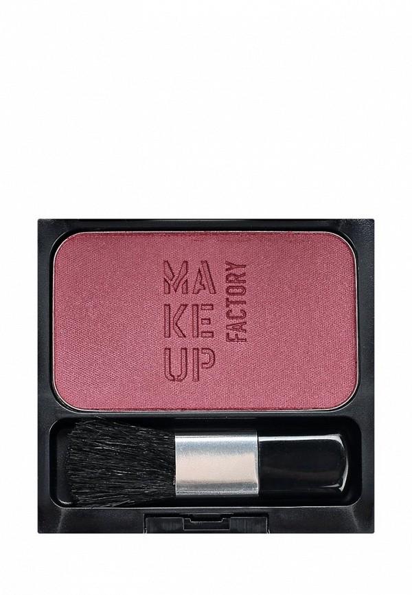 Румяна Make Up Factory компактные шелковистые Blusher, тон 48 бургундский