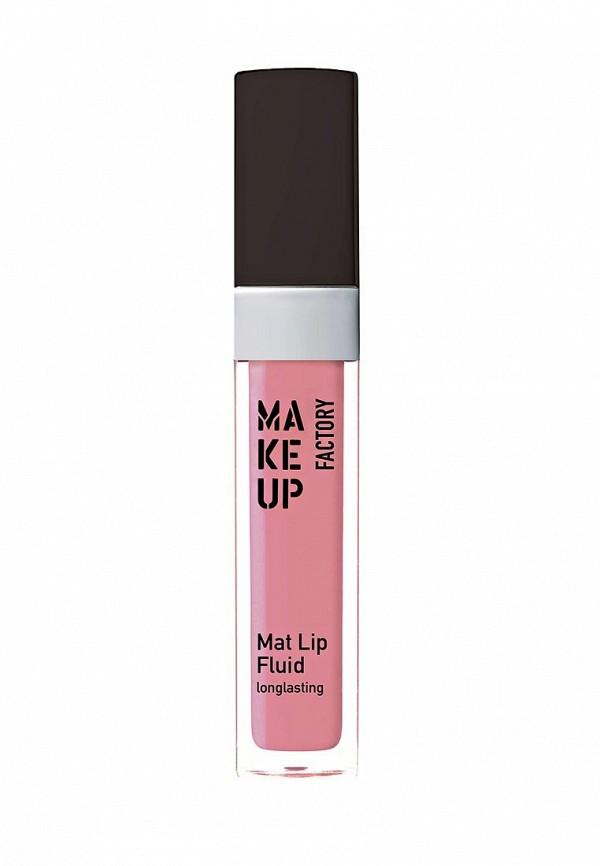 Блеск для губ Make Up Factory матовый устойчивый, Mat Lip Fluid longlasting т.71, сладкая роза