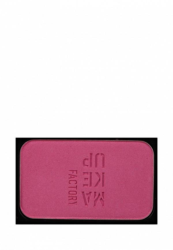 Румяна Make Up Factory компактные шелковистые Blusher т.04, розовый аллюр