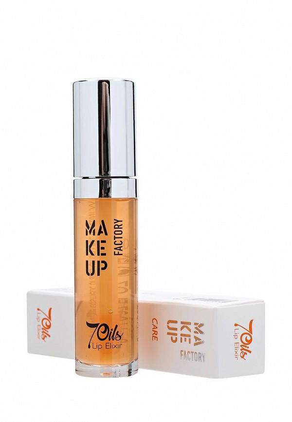 Масло для губ Make Up Factory 7Oils Lip Elixir, т.07 роскошный апельсин