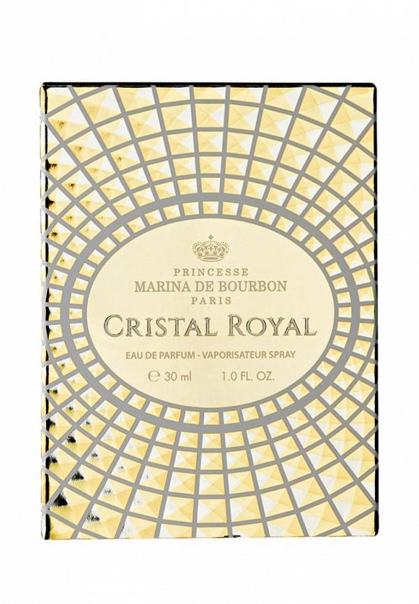 Парфюмерная вода Marina de Bourbon Cristal Royal 30 мл