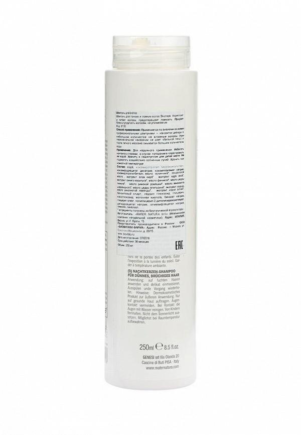 Шампунь Mater Natura для тонких и ломких волос Энотера, 250 мл