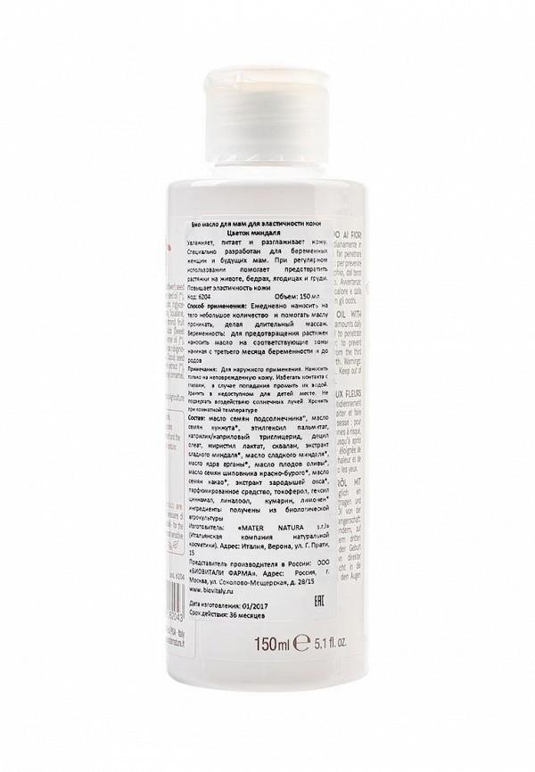 Масло для тела Mater Natura для мам для эластичности кожи Цветок миндаля, 150 мл