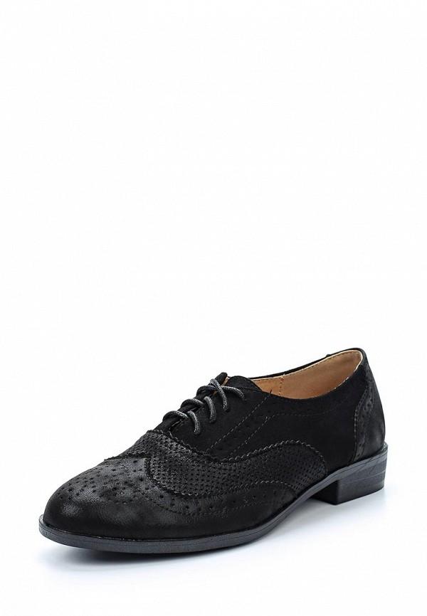 Ботинки Marquiiz A-9260