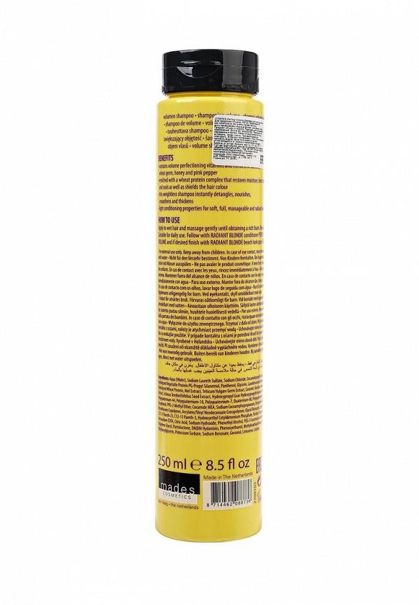 Шампунь Mades Cosmetics Perfect Volume для светлых волос для придания объема, 250 мл