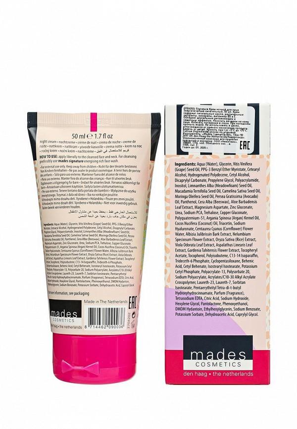 Крем для лица Mades Cosmetics Signature ночной энергетический питательный, 50 мл