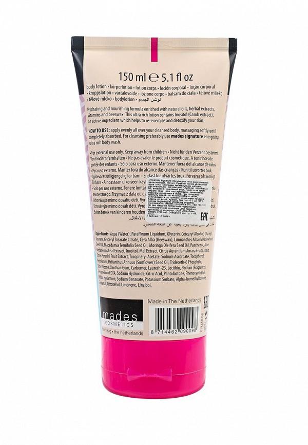 Лосьон для тела Mades Cosmetics Signature энергетический увлажняющий, 150 мл