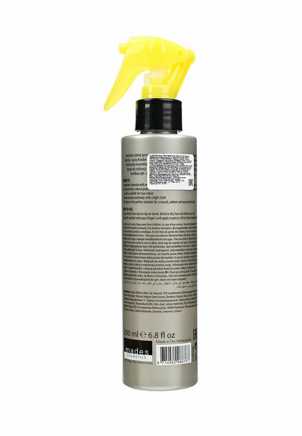 Спрей моделирующий Mades Cosmetics Sea Salt для светлых волос для эффекта мокрых волос с морской солью, 200 мл