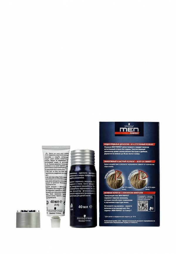 Краска для волос Men Perfect Тонирующий гель для мужчин Темно-русый 40, 80 мл