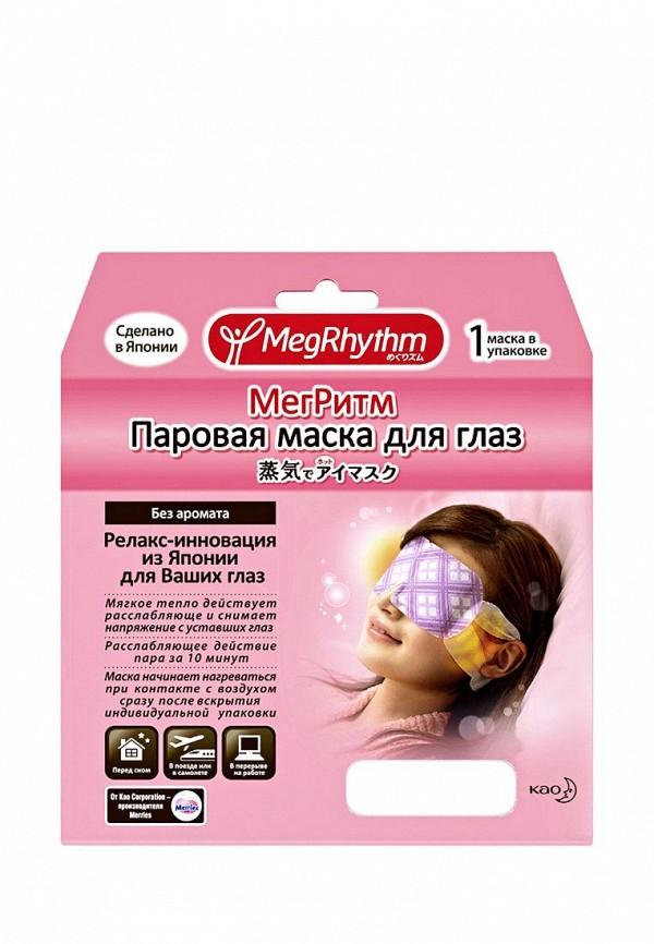 Маска для глаз MegRhythm Паровая (Без запаха),  1 шт