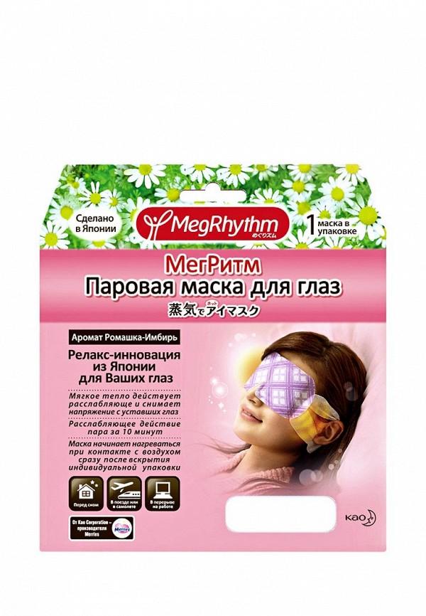 Маска для глаз MegRhythm Паровая (Ромашка - Имбирь), 1  шт