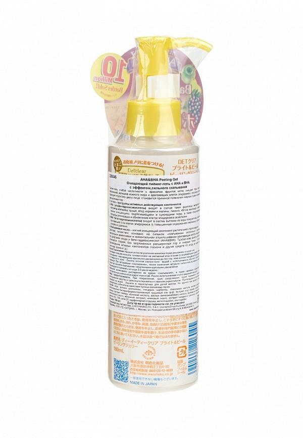 Пилинг для лица Meishoku Очищающий пилинг-гель с AHA и BHA с эффектом сильного скатывания, 180 мл