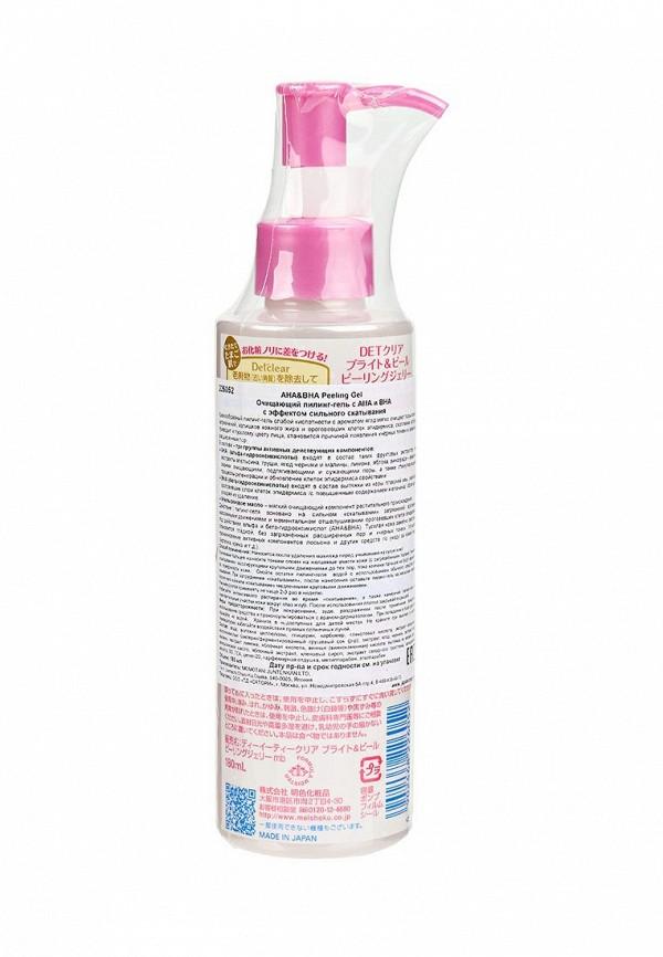 Пилинг для лица Meishoku Очищающий  с AHA и BHA с эффектом сильного скатывания с ароматом