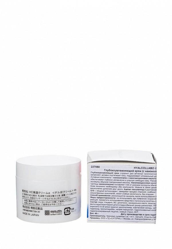 Крем для лица Meishoku Глубокоувлажняющий  (с наноколлагеном и наногиалуроновой кислотой), 48 гр