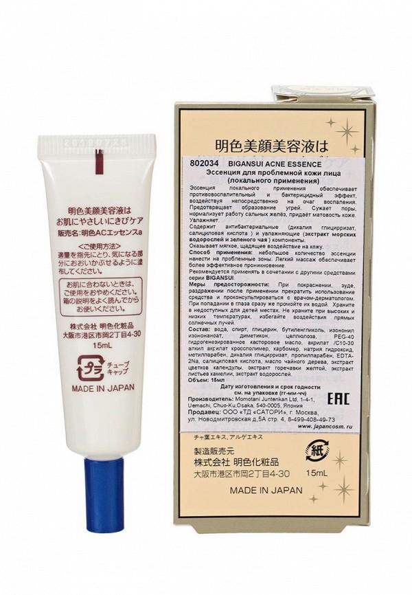 Сыворотка для лица Meishoku для проблемной кожи лица (локального применения), 15 мл