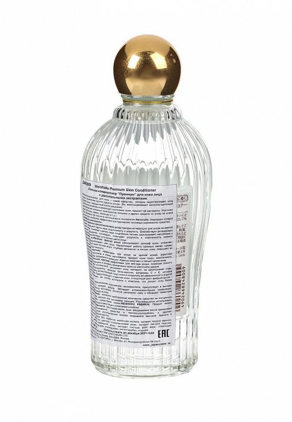 Лосьон для тела Meishoku Премиум для кожи лица c растительными экстрактами, 160 мл
