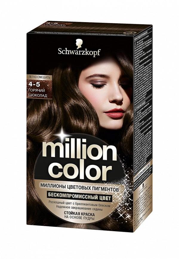 Краска для волос Million Color 4-5 Горячий шоколад, 126 мл