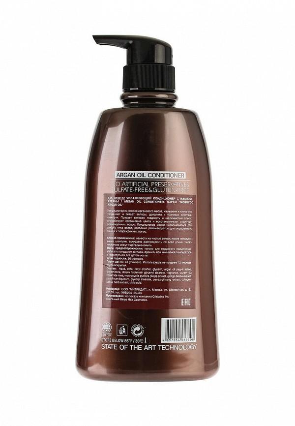Кондиционер Morocco Argan Oil Увлажняющий с маслом арганы 750 мл