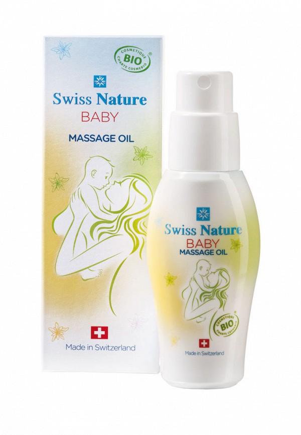 Детское массажное масло Zepter International SwissNature Baby
