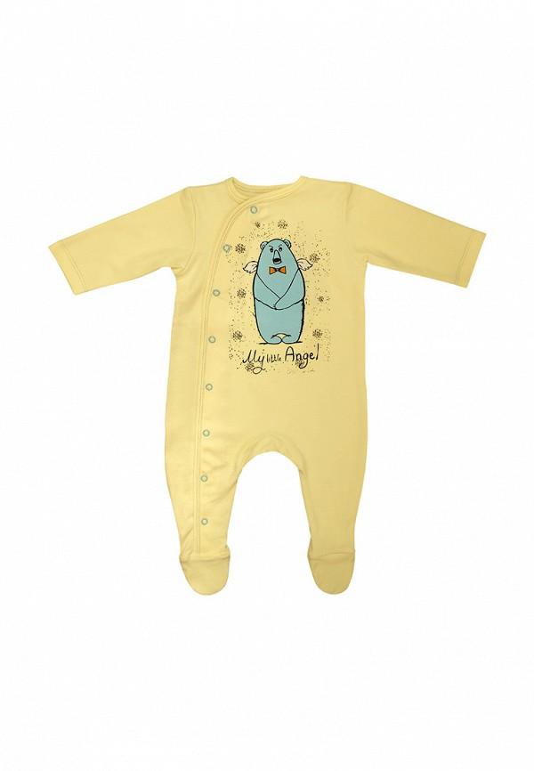 Детский комбинезон Safari Kids цвет желтый