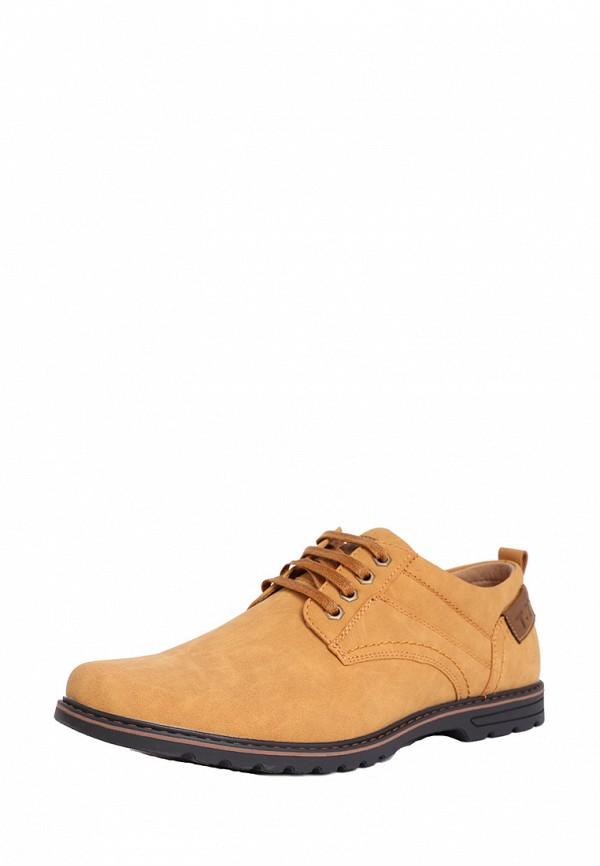 Ботинки T.Taccardi цвет желтый