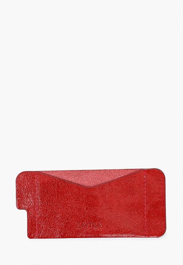 Визитница Zavtra цвет красный
