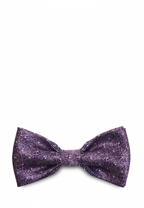 Бабочка Stefano Danotelli цвет фиолетовый