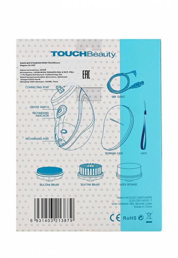 Набор для очищения кожи TouchBeauty