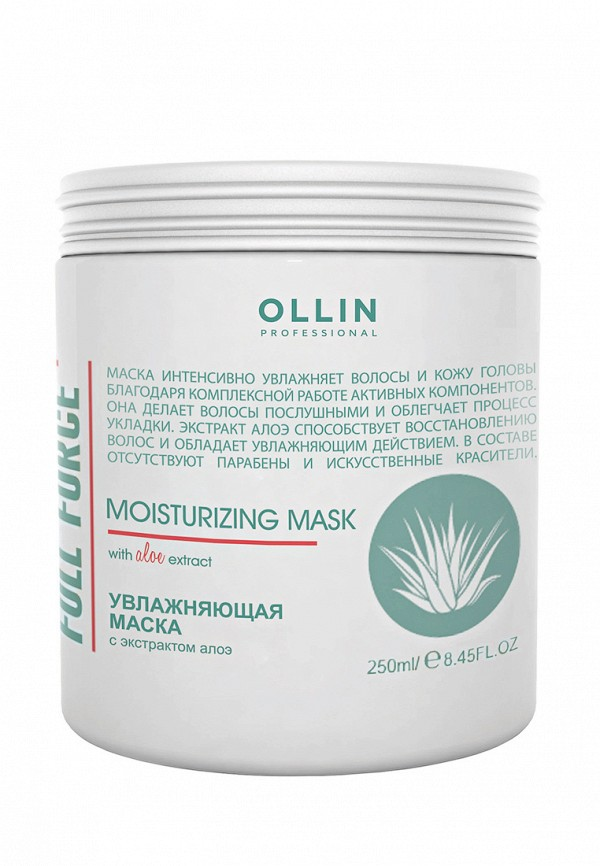 Увлажняющая маска Ollin Full Force Moisturizing Mask 250 мл