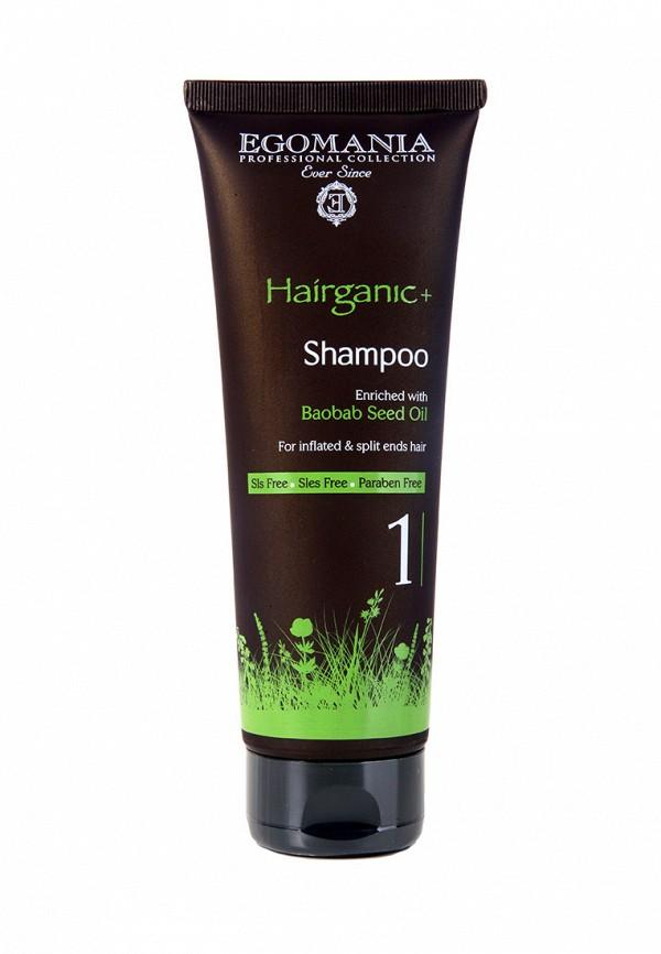 Шампунь для секущихся волос Egomania Prof Hairganic+ - Для секущихся волос