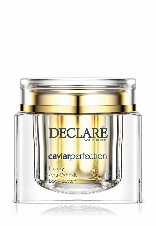 Питательный крем-люкс для тела с экстрактом черной икры Declare Luxury Anti-Wrinkle Body Butter 200 мл