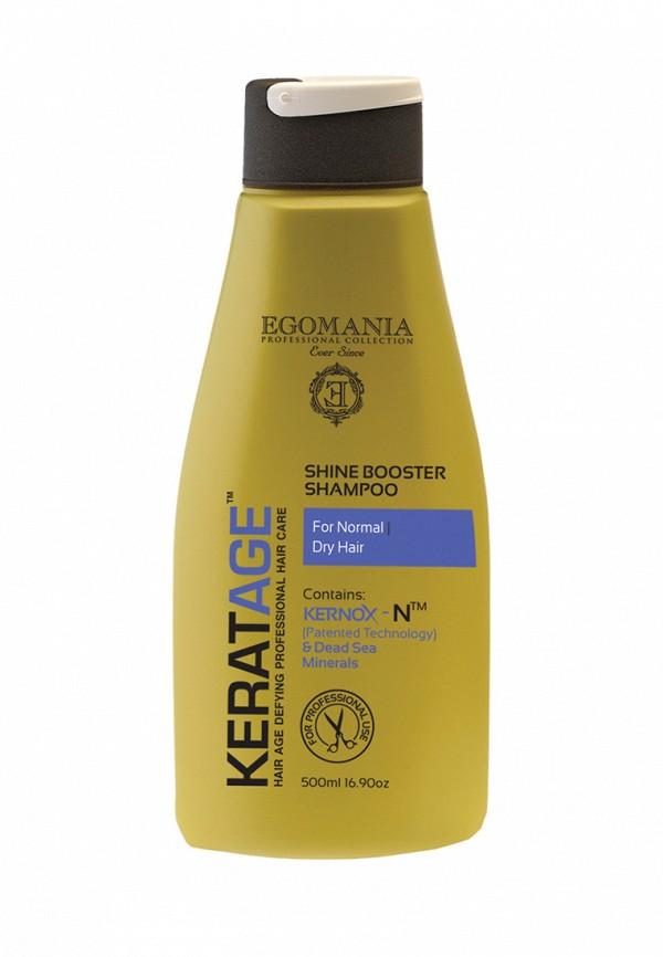 Шампунь Egomania Prof Keratage - Экстраблеск для нормальных и сухих волос 500 мл