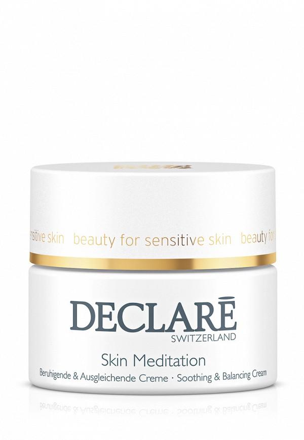 Успокаивающий, восстанавливающий крем усиленного действия Declare Skin Meditation Soothing and Balancing 50 мл