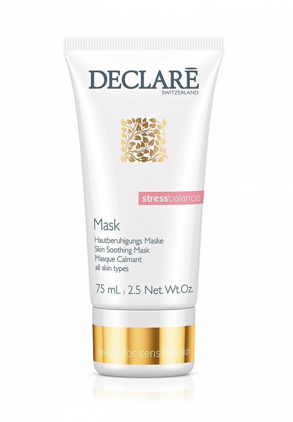Успокаивающая смягчающая маска Declare Skin Soothing 75 мл