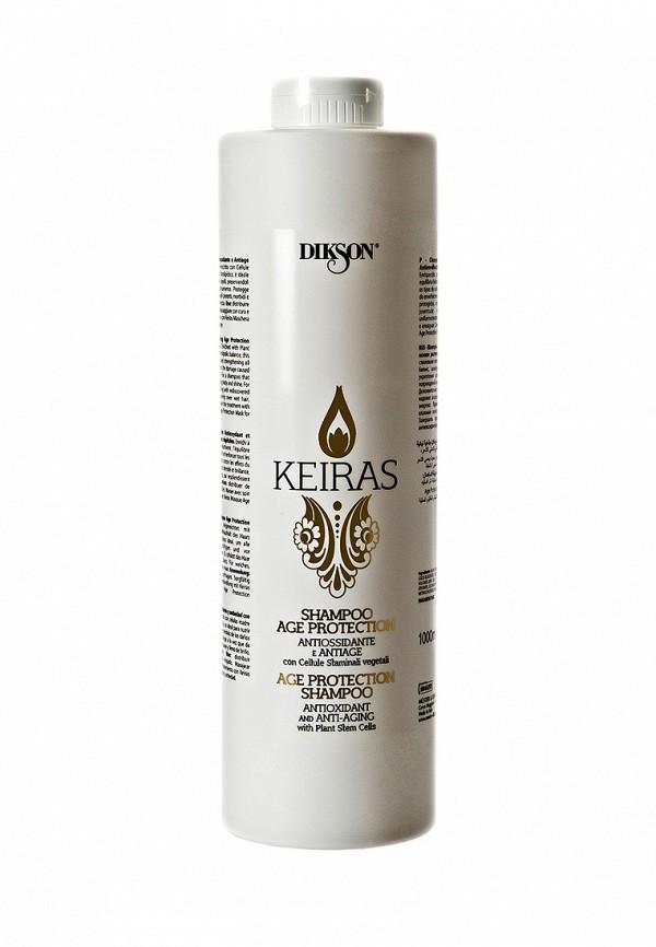 Себобалансирующий шампунь Keiras Dikson Keiras Shampoo Antiforfora Dermopurificante