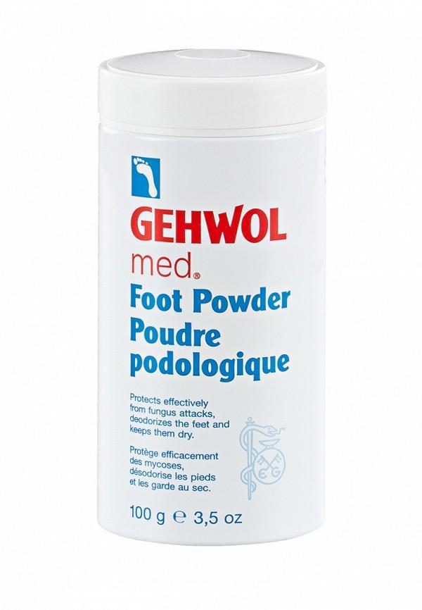 Пудра для ног Gehwol