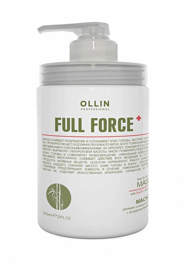Маска очищающая Ollin 650 мл