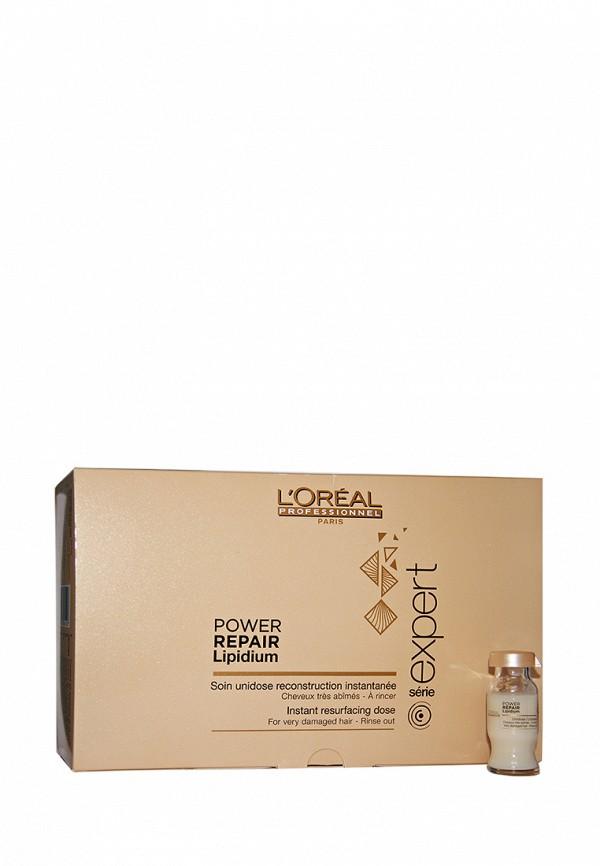 Мгновенный смываемый уход LOreal Professional Expert Absolut Repair Lipidium - Восстановление очень поврежденных волос