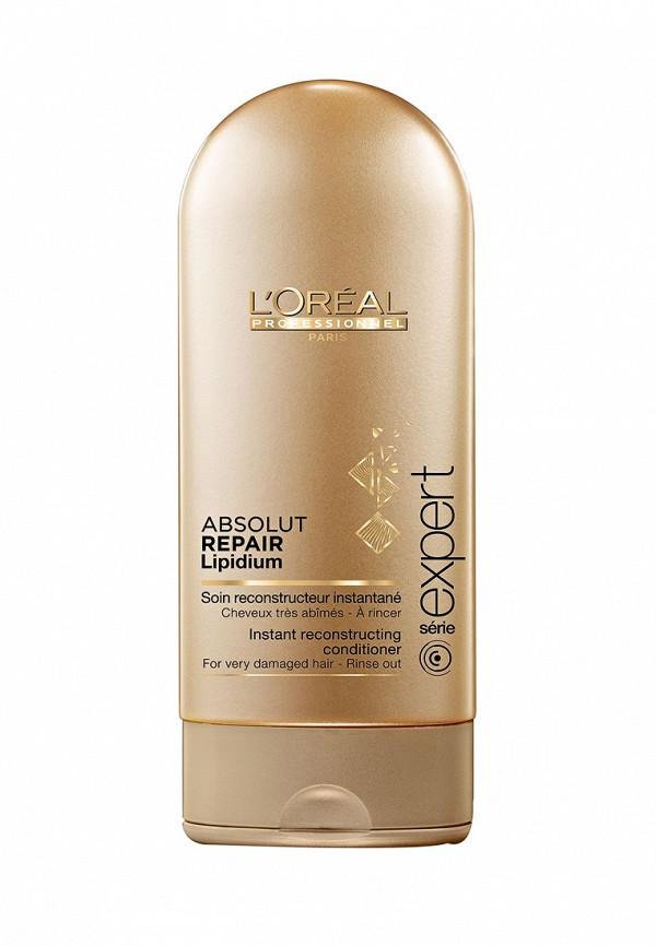 Смываемый уход восстанавливающий структуру волос LOreal Professional Expert Absolut Repair Lipidium - Восстановление очень поврежденных волос