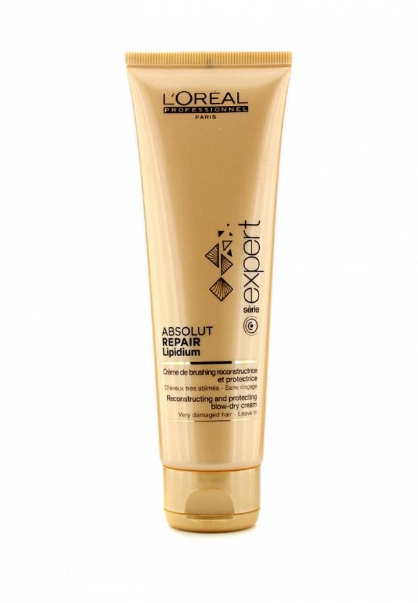 Термо-активный уход LOreal Professional Expert Absolut Repair Lipidium - Восстановление очень поврежденных волос