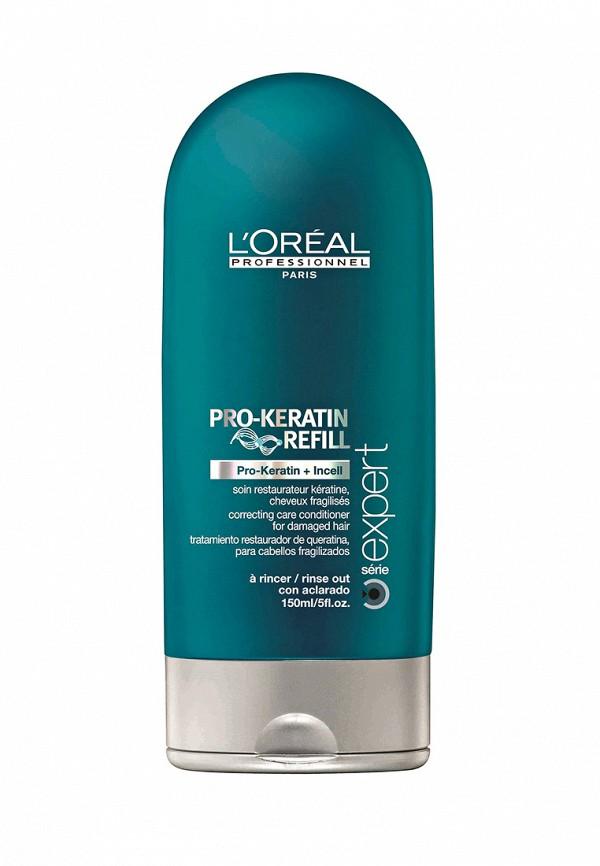 Смываемый восстанавливающий и укрепляющий уход LOreal Professional Expert Pro-Keratin Refill - Восстанавливающий уход для волос с кератином